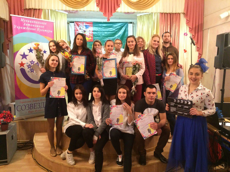 Одаренная молодежь конкурс