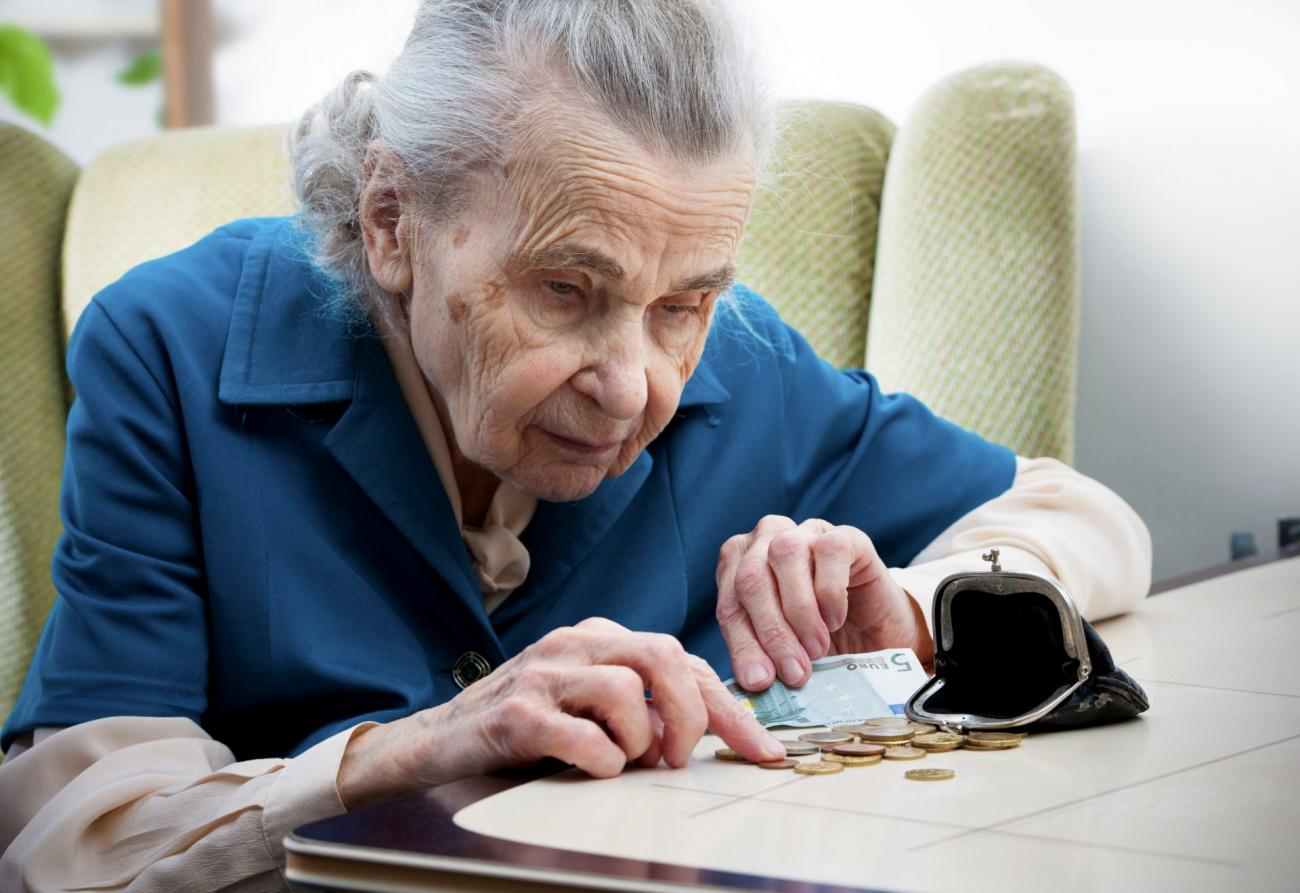 Закон о пенсии о выплати накопительной пенсии
