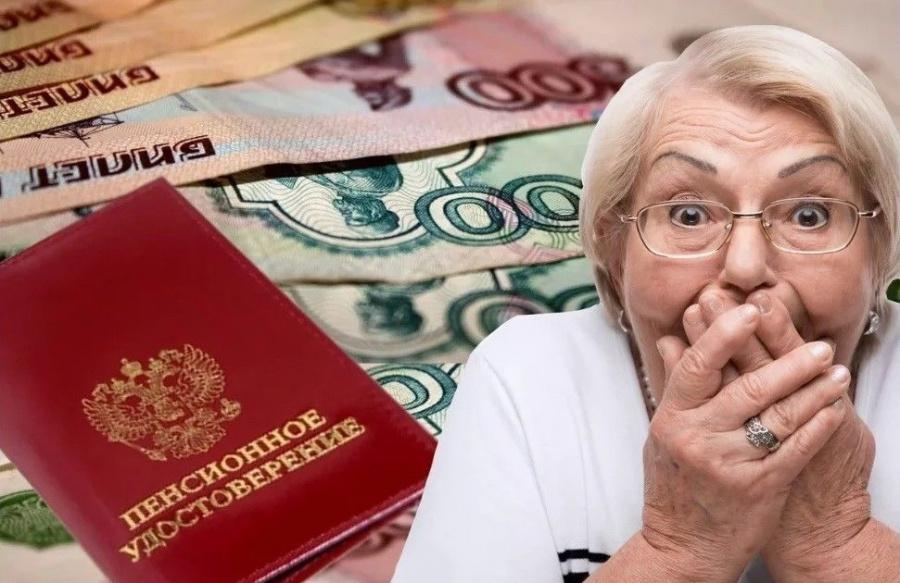 Все пенсионеры получат прибавку к пенсии потребительская корзина 2013 год