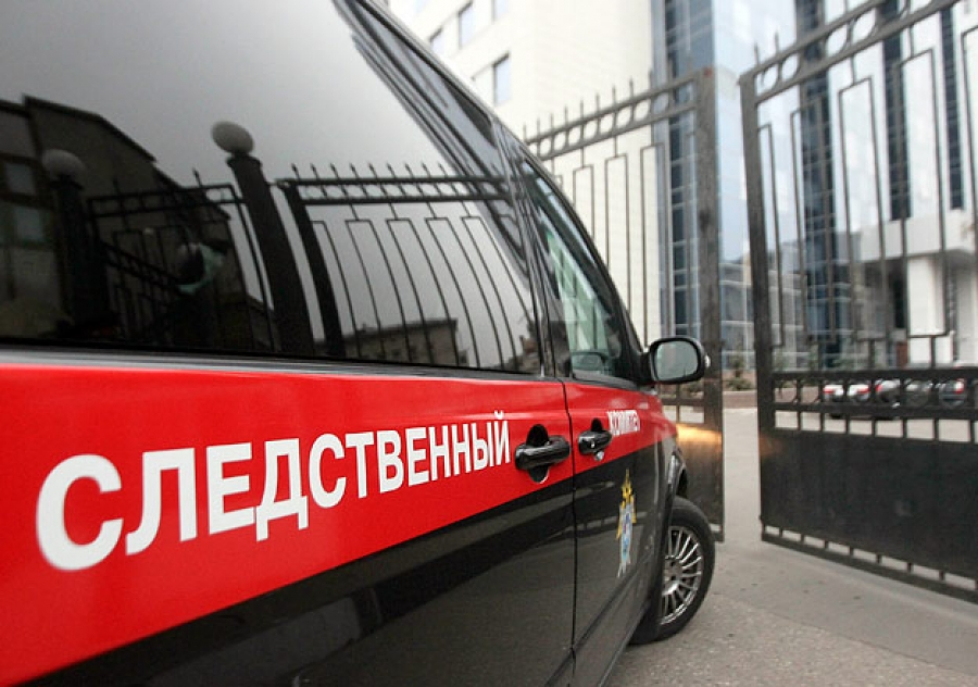 Новости недвижимости сегодня, 13 октября 2014 i следственный комитет россии возобновил расследование дел в