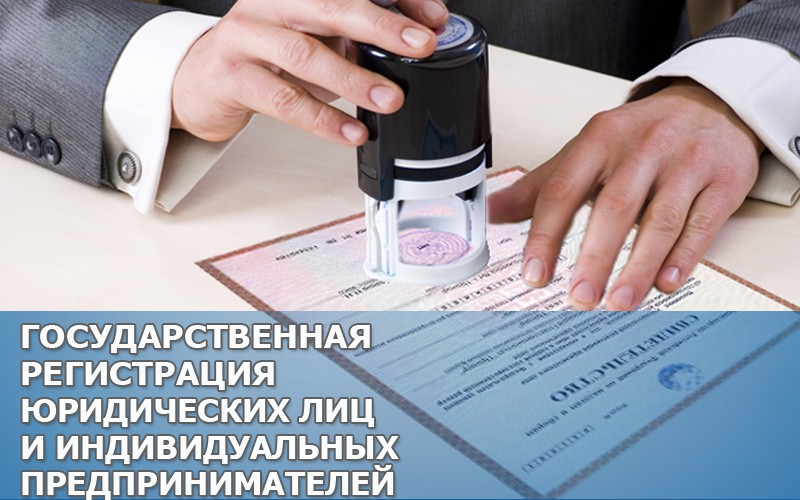 Регистрация ип наро фоминск регистрация ип пфр онлайн