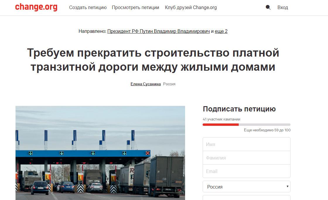 Наро фоминск разместить объявление продажа бизнеса бостис