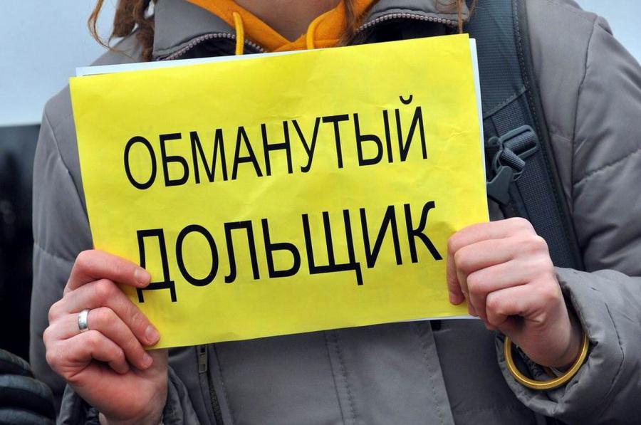 Информационная система фонда защиты прав дольщиков заработала в Подмосковье